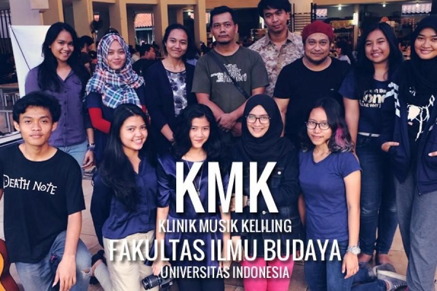 Fakultas Ilmu Budaya Universitas Indonesia